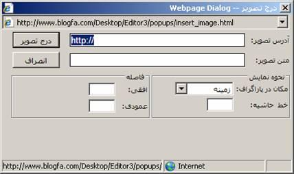 آموزش تصویری ساخت وبلاگ به صورت کامل www.ghalamyaz.blogfa.com